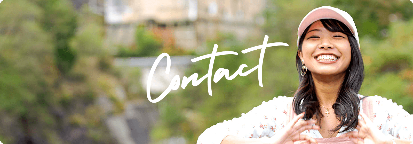 Contact|アミロハ