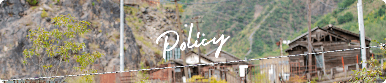 Site Policy|アミロハ