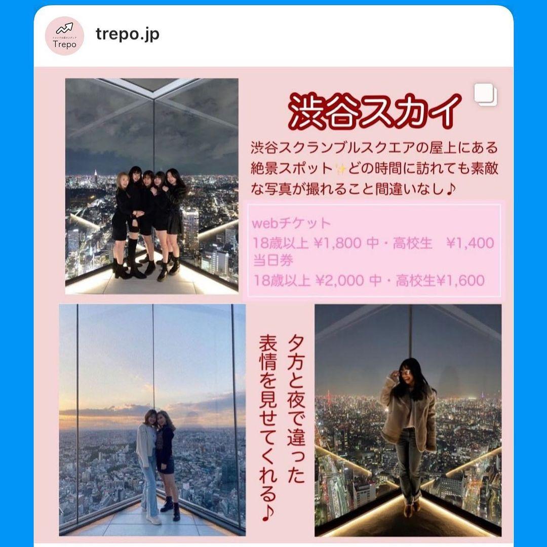 トレンドお届けメディア【Trepo】page-visual トレンドお届けメディア【Trepo】ビジュアル