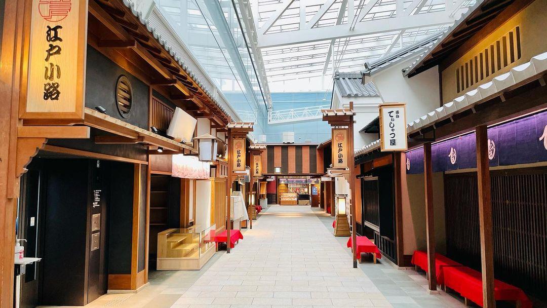 羽田空港の国際ターミナルへ😊✨page-visual 羽田空港の国際ターミナルへ😊✨ビジュアル