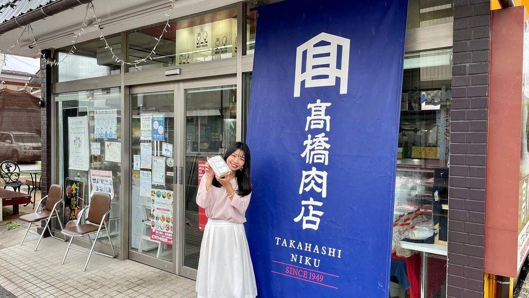 「高橋肉店」さんの龍ヶ崎コロッケ😊page-visual 「高橋肉店」さんの龍ヶ崎コロッケ😊ビジュアル